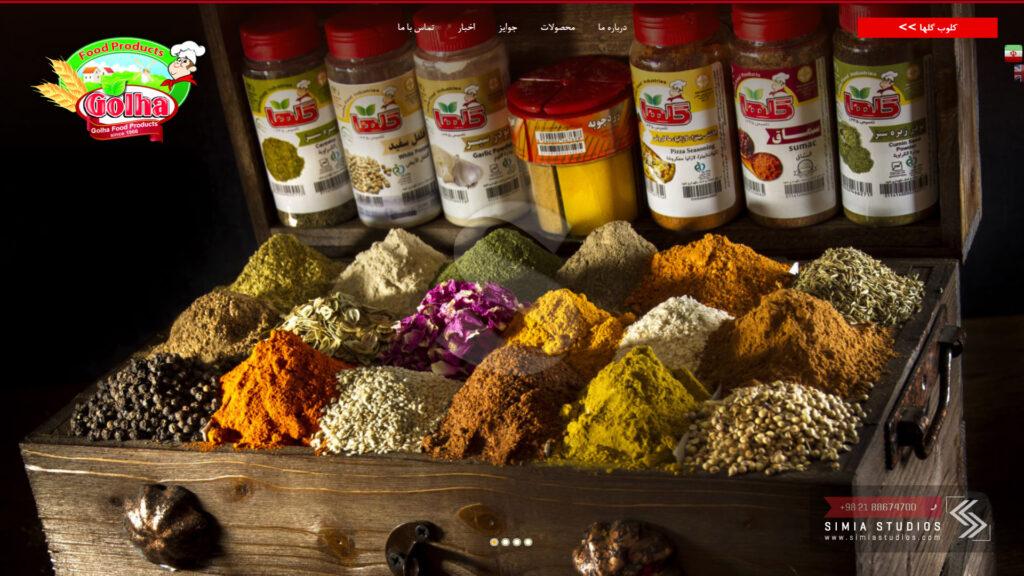 طراحی سایت صنایع غذایی گلها
