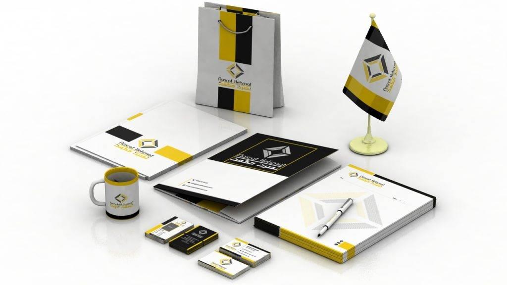 Arman Company Office Set