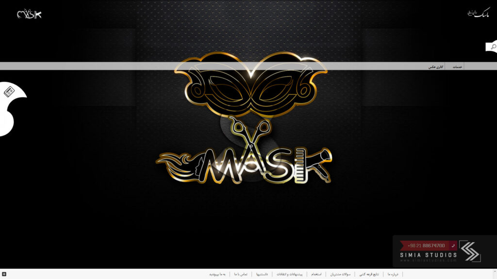 طراحی وب سایت سالن زیبایی ماسک