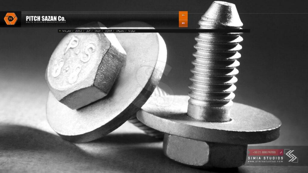 طراحی وب سایت شرکت صنعتی پیچ سازان