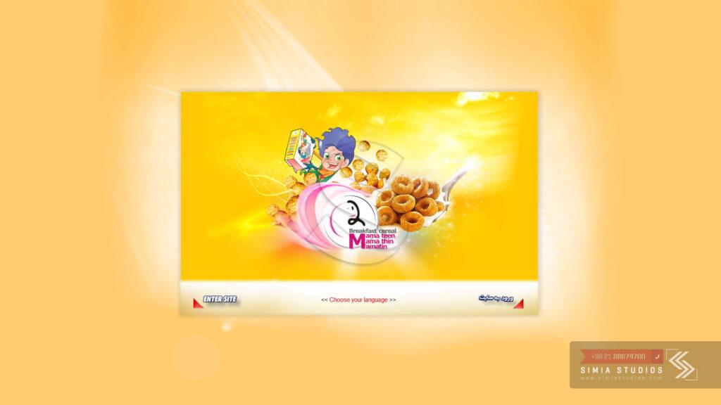 طراحی وب سایت شرکت صنایع غذایی صدف طلایی ایرانیان