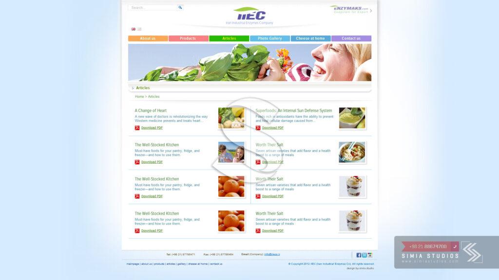 طراحی سایت شرکت آنزیمهای صنعتی ایران
