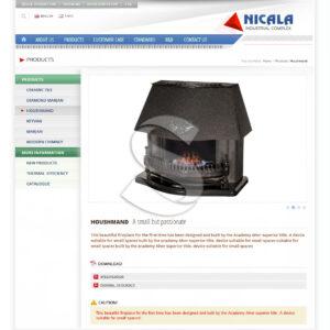 طراحی سایت شرکت نیک کالا
